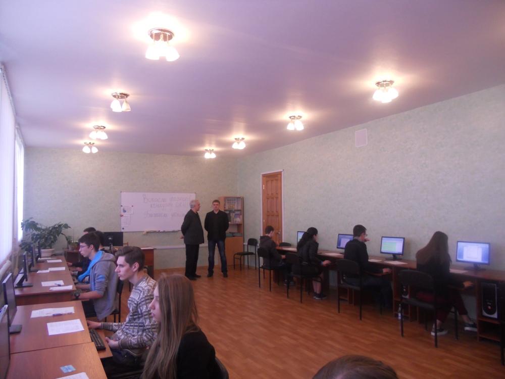 Обласний конкурс фахової майстерності серед учнів ПТНЗ області з професії «Оператор комп'ютерного набору»