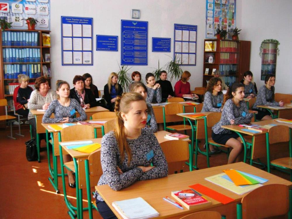 Обласний семінар-практикум для педагогічних працівників ПТНЗ області професій економічного профілю
