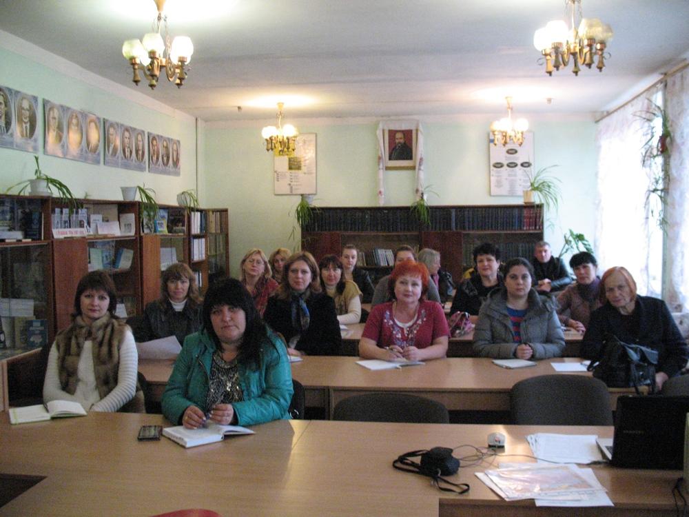 Обласний семінар-практикум для голів методичних комісій класних керівників та майстрів виробничого навчання