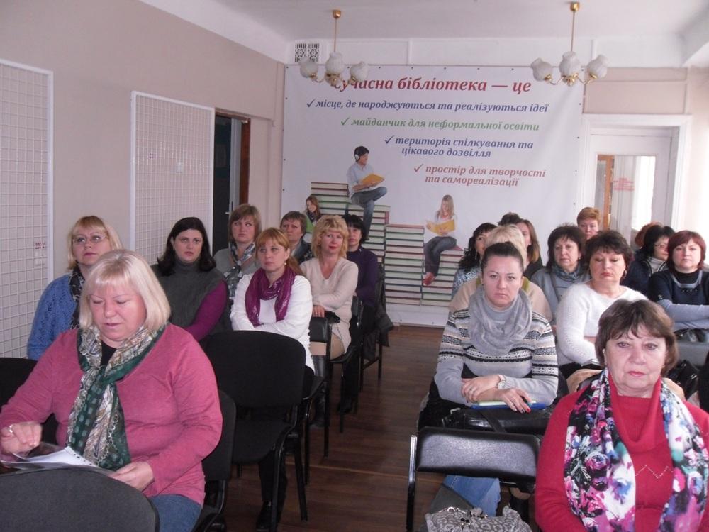 Обласний семінар-практикум для бібліотекарів ПТНЗ м. Харкова та Харківської області