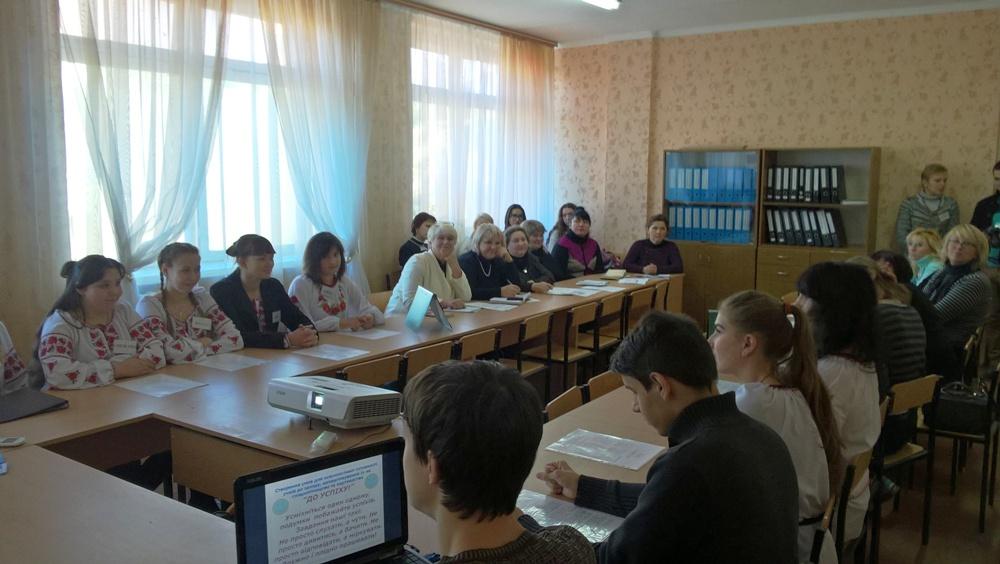 Відбулася обласна школа передового педагогічного досвіду для викладачів зарубіжної літератури