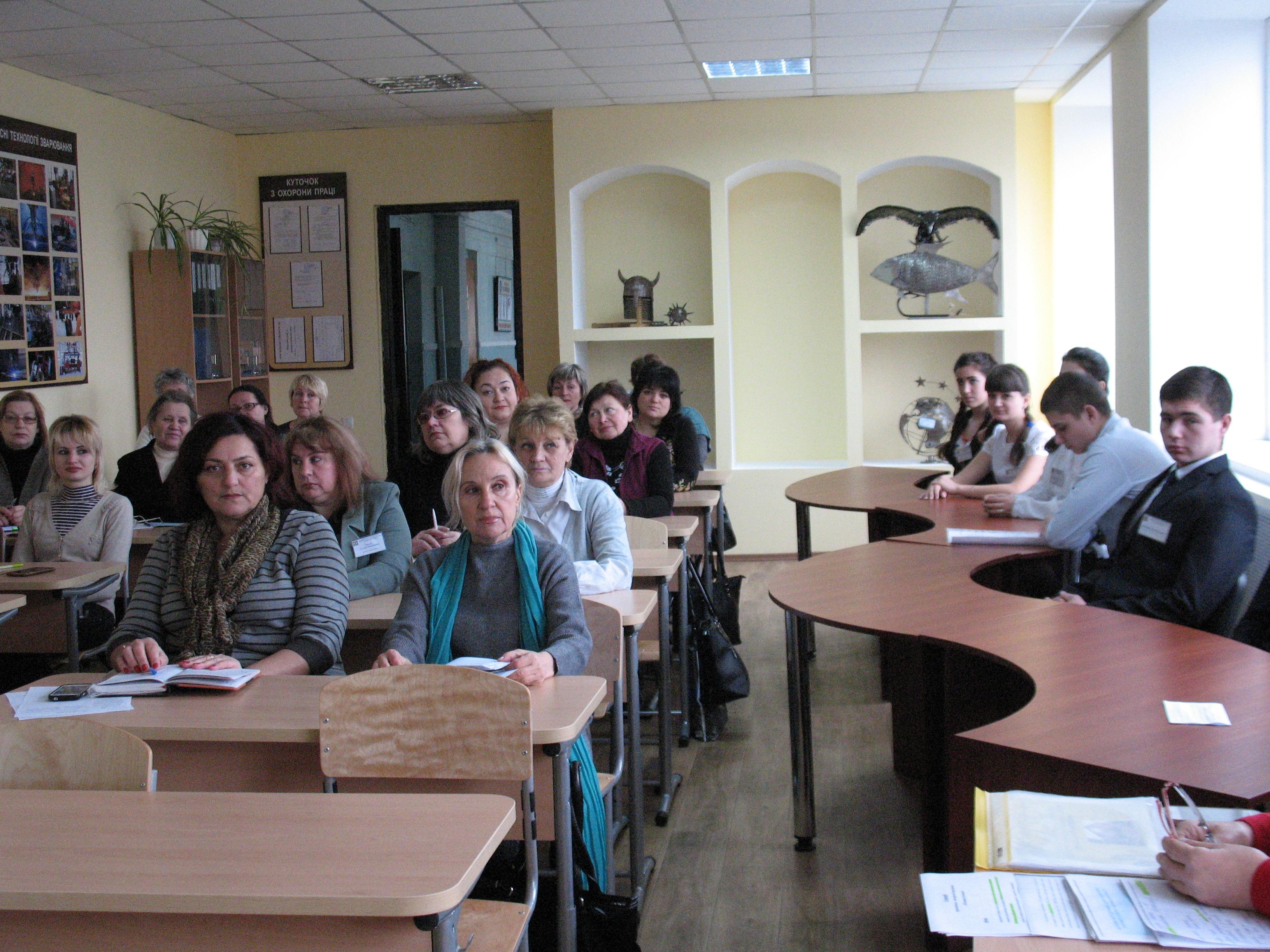 Обласна школа позитивного досвіду роботи для вихователів гуртожитків ПТНЗ