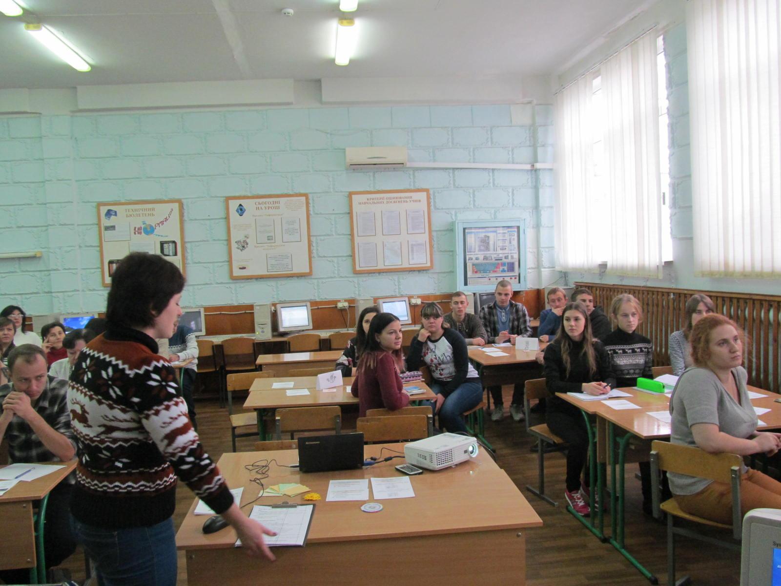 Обласний семінар-практикум для викладачів інформатики та інформаційних технологій