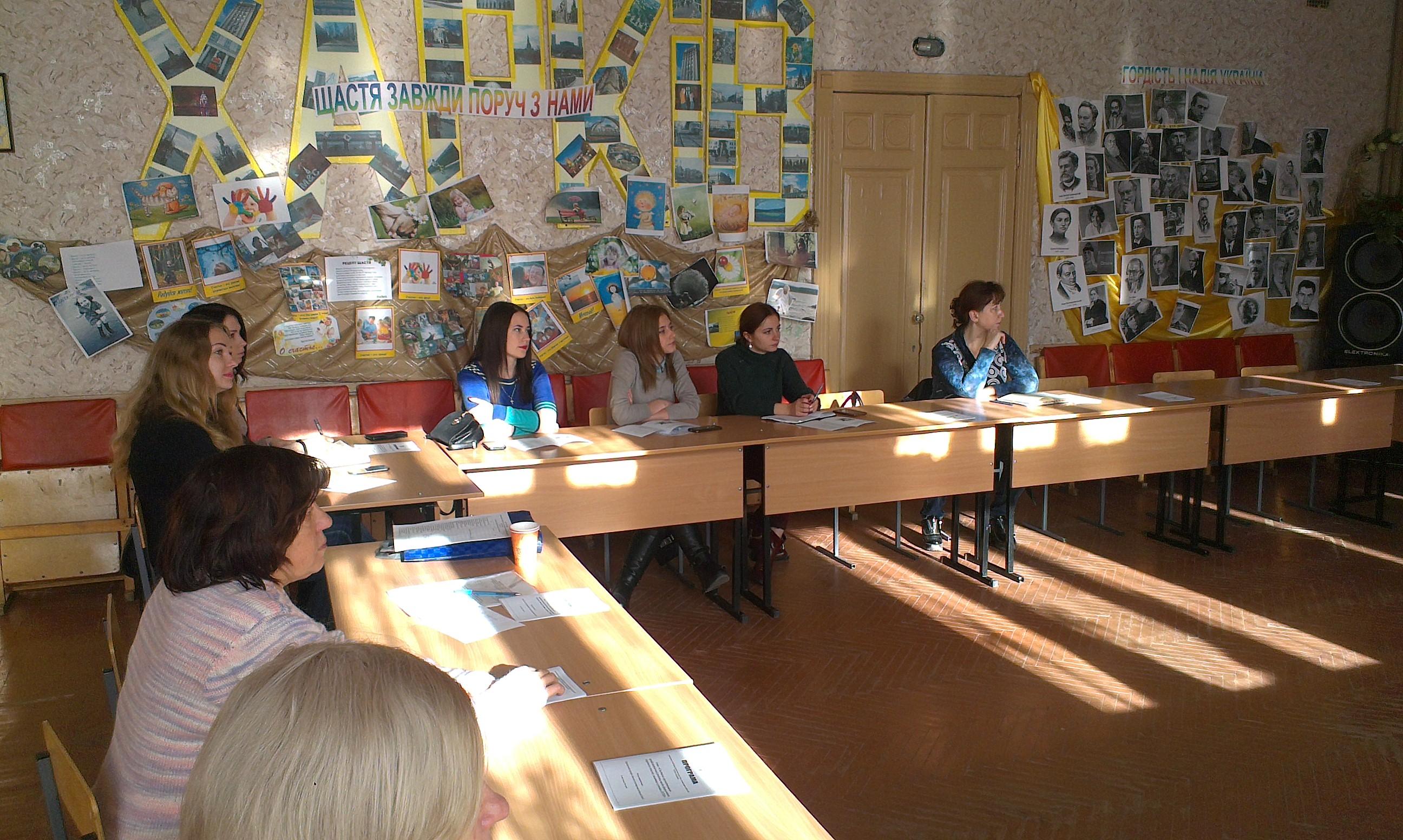 Школа позитивного педагогічного досвіду для соціальних педагогів