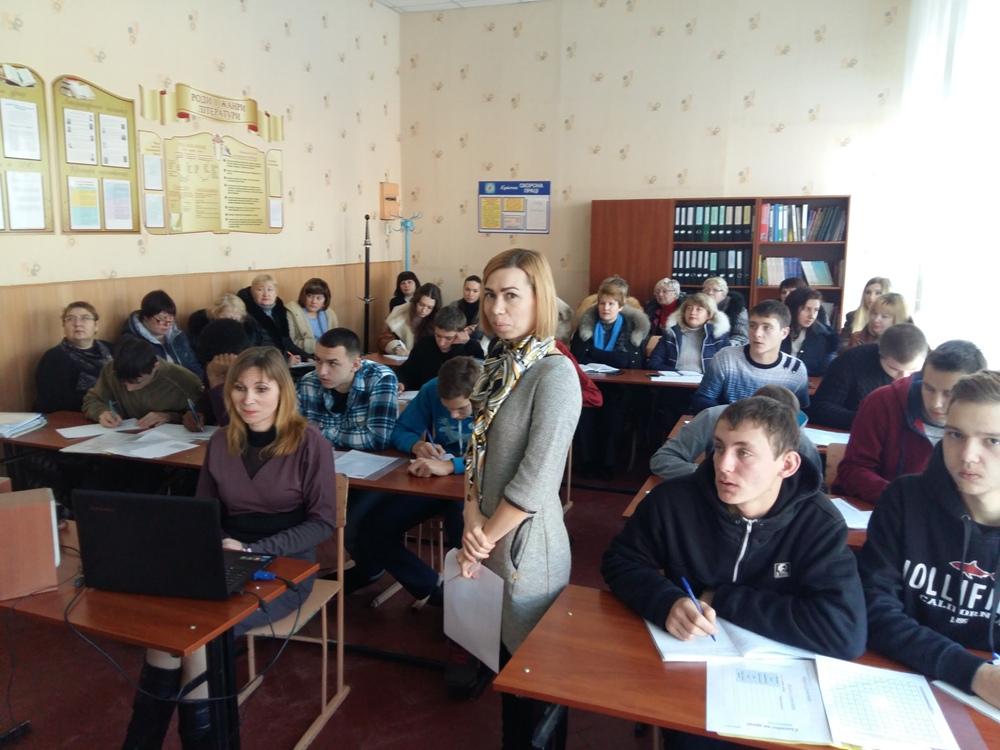Пройшов обласний семінар-практикум для викладачів зарубіжної літератури ПТНЗ