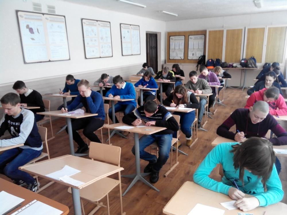 Відбувся ІІІ (обласний) етап Всеукраїнських учнівських олімпіад з хімії, математики та іноземної (англійської) мови