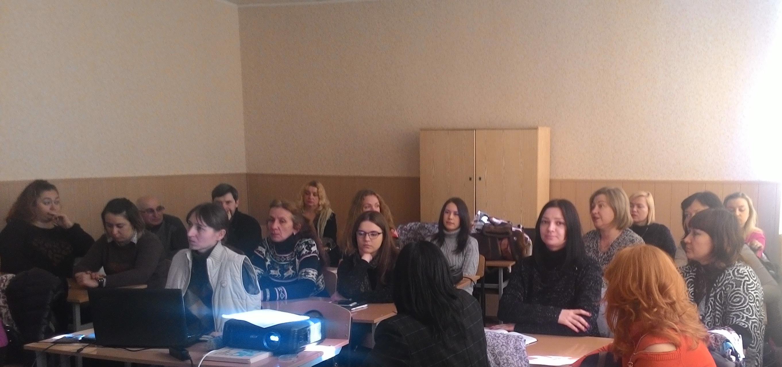 Групова консультація для практичних психологів та соціальних педагогів ПТНЗ Харківської області