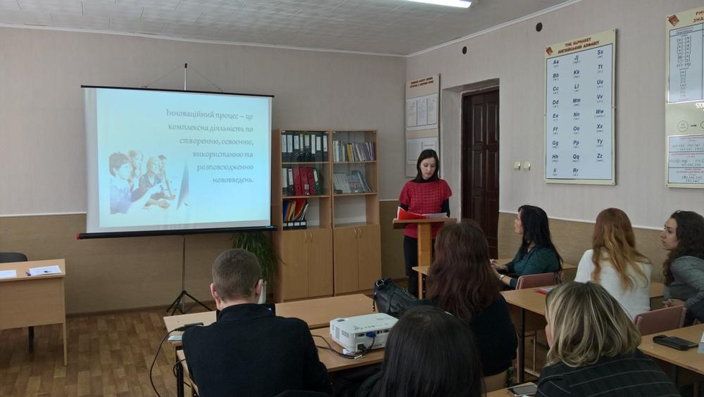 Обласний семінар-практикум для викладачів іноземної (англійської) мови