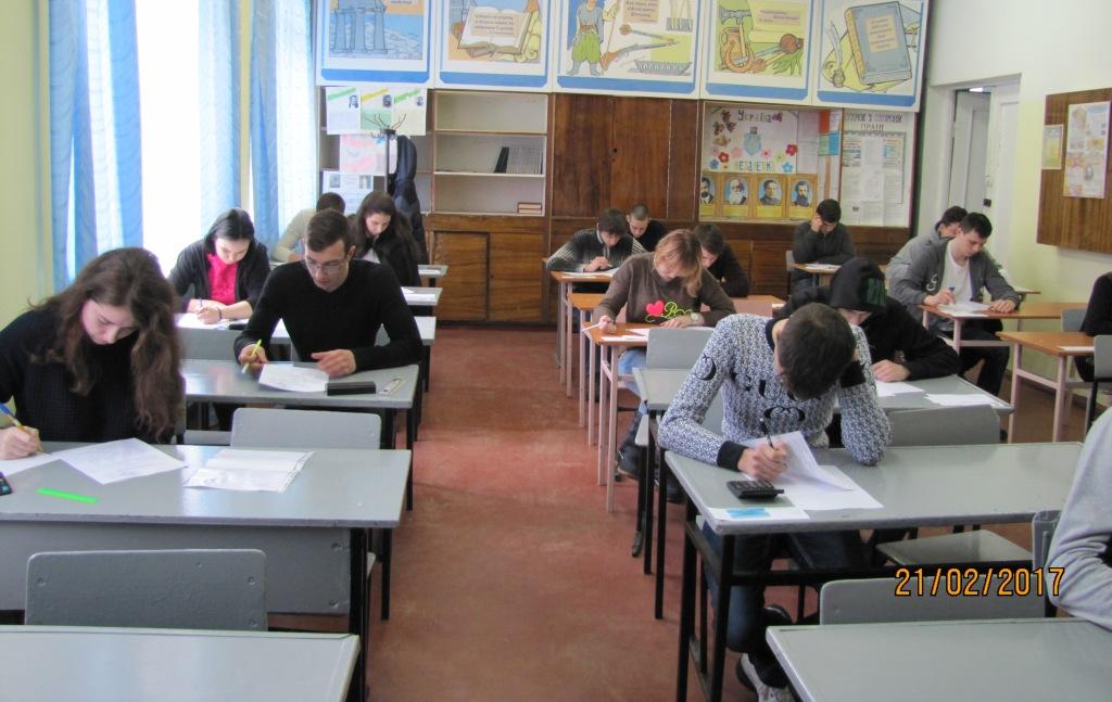 Завершився ІІІ (обласний) етап Всеукраїнських учнівських олімпіад з навчальних предметів серед учнів професійно-технічних навчальних закладів