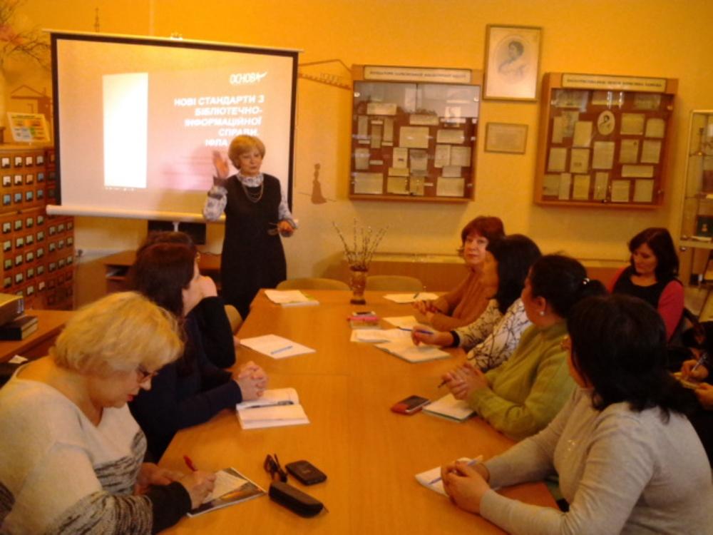 Обласний семінар-практикум для бібліотекарів ПТНЗ