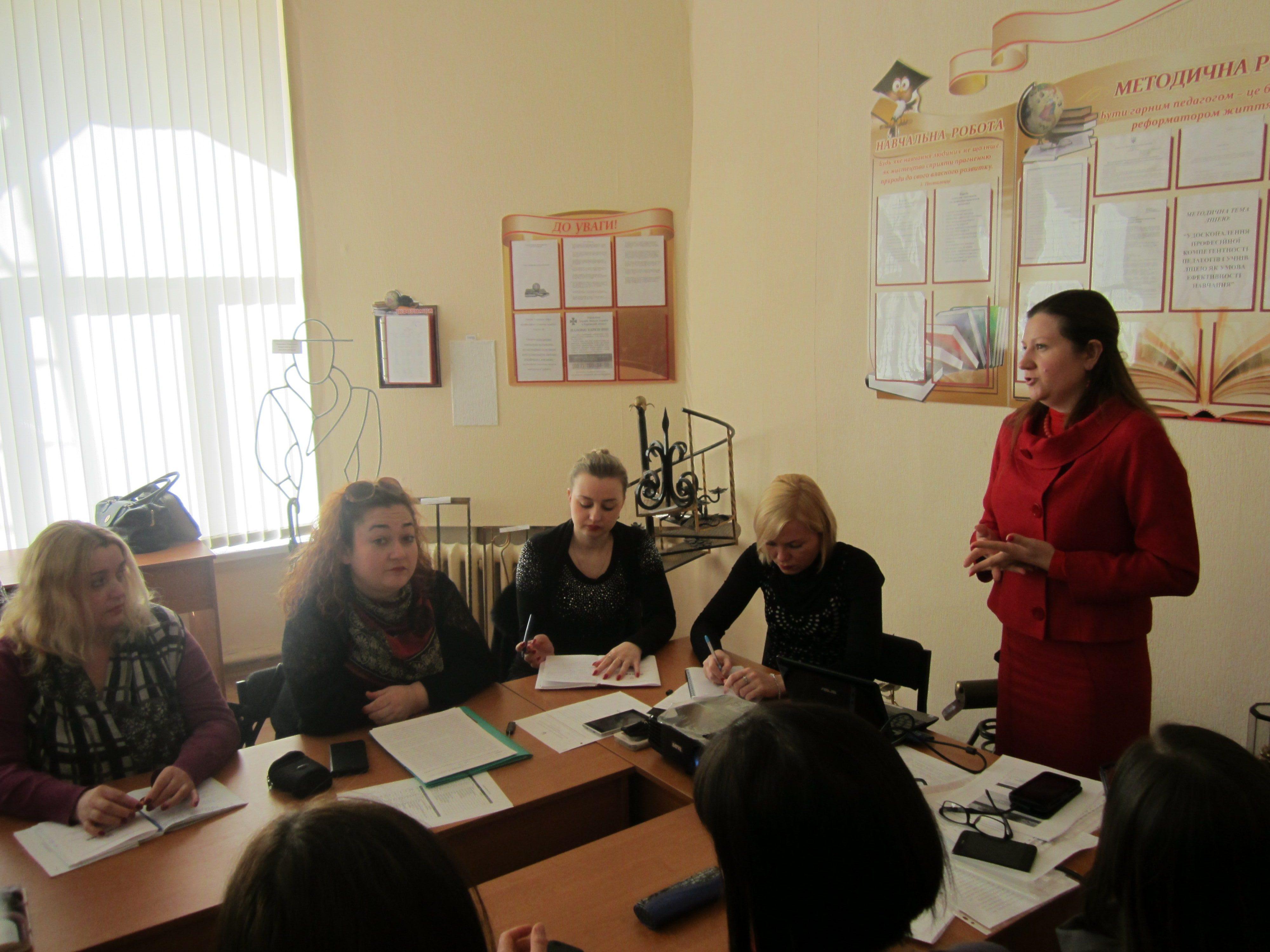 Обласний семінар-практикум для практичних психологів професійно-технічних навчальних закладів