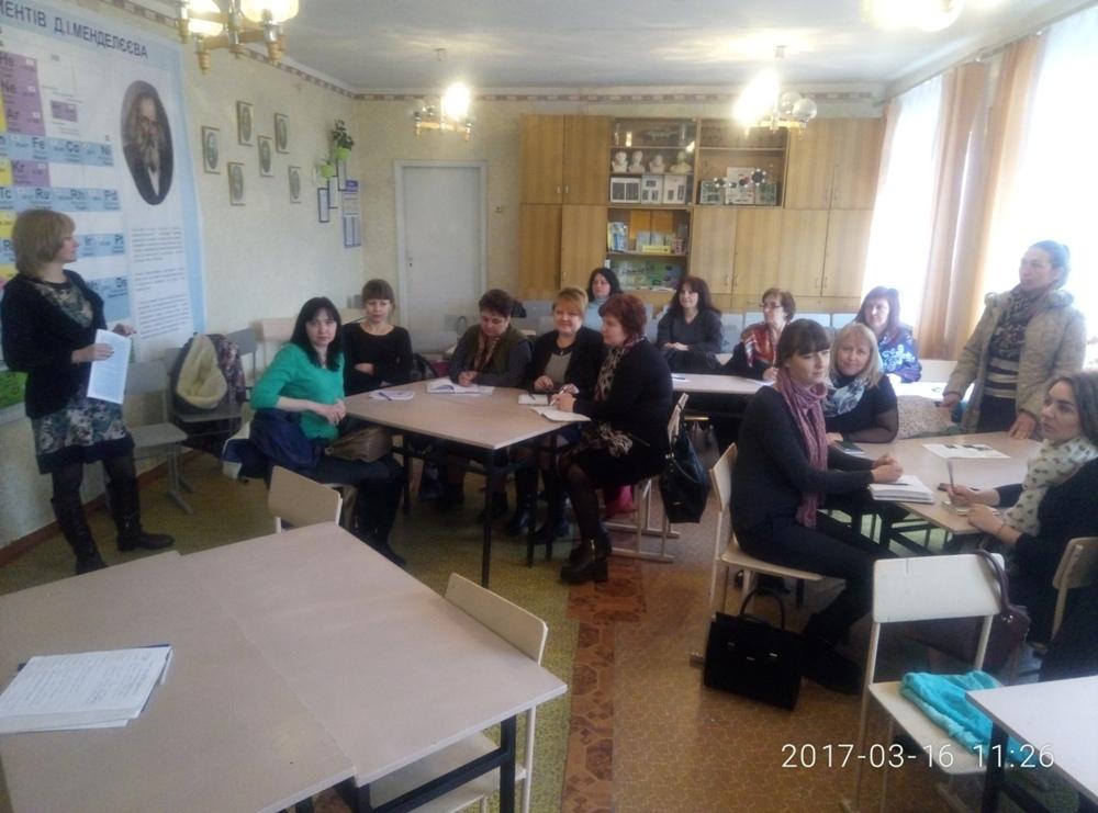 Відбувся обласний семінар-практикум для викладачів біології та хімії