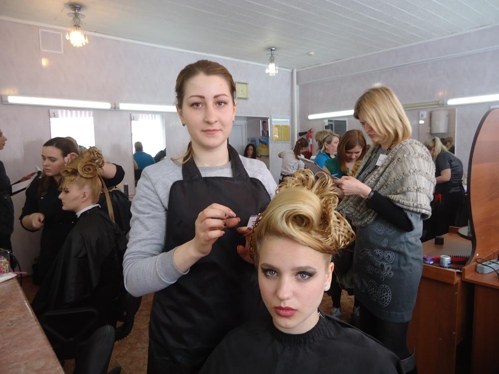 Обласний конкурс фахової майстерності серед учнів ПТНЗ із професії «Перукар (перукар-модельєр)» у 2016/2017 навчальному році