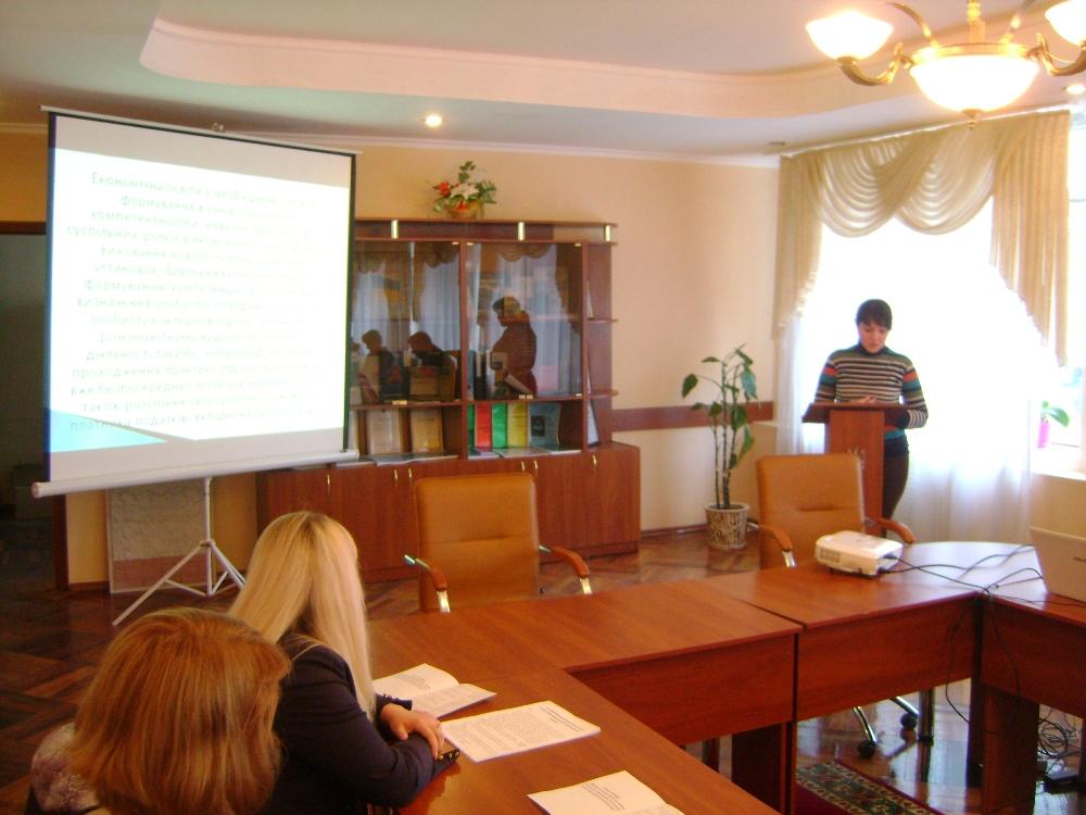 Відбувся обласний семінар-практикум для викладачів предметів економічного спрямування