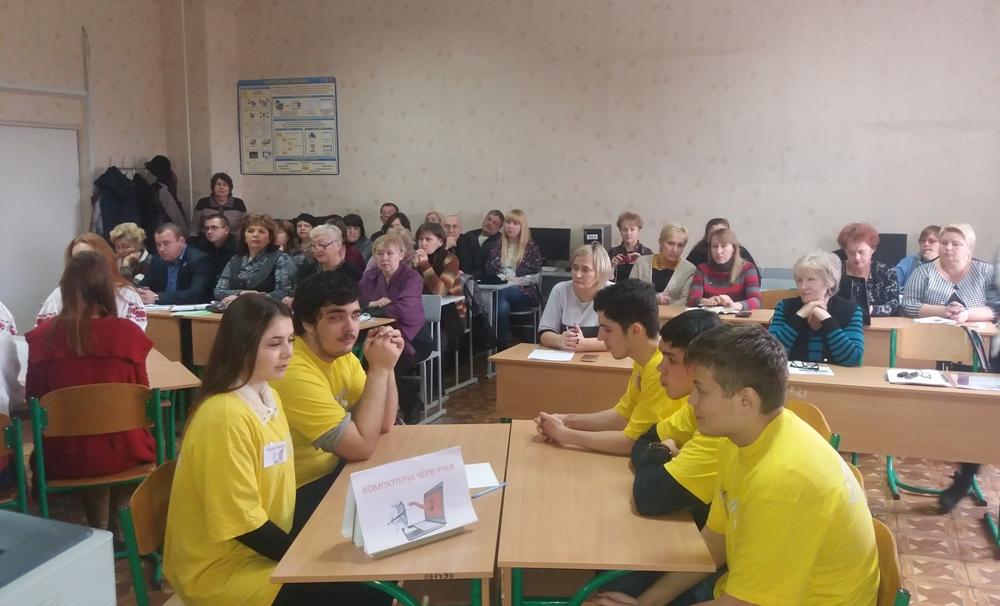 Обласний семінар-практикум викладачів предмета «Охорона праці» ПТНЗ Харківської області