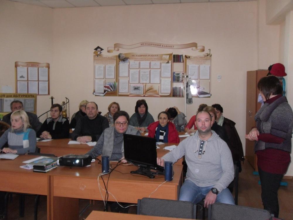 Відбувся обласний семінар-практикум для викладачів географії