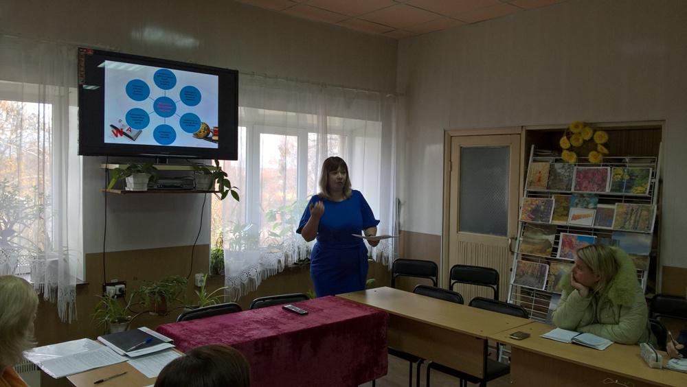 Обласний семінар-практикум для викладачів іноземної мови