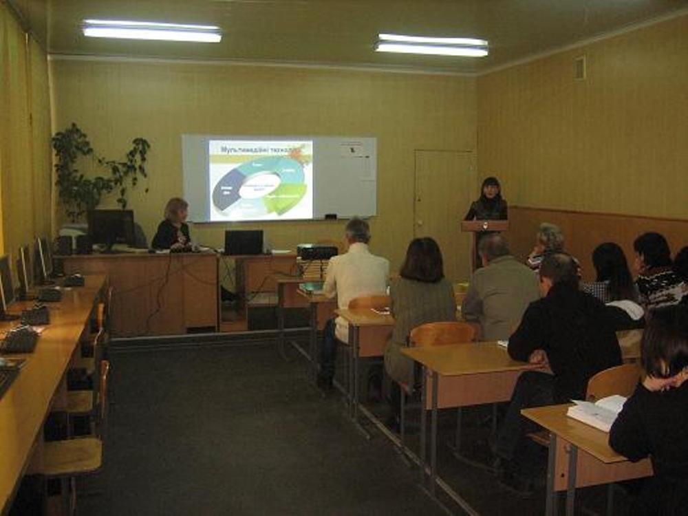 Обласний семінар-практикум для викладачів предметів «Інформатика» та «Інформаційні технології»