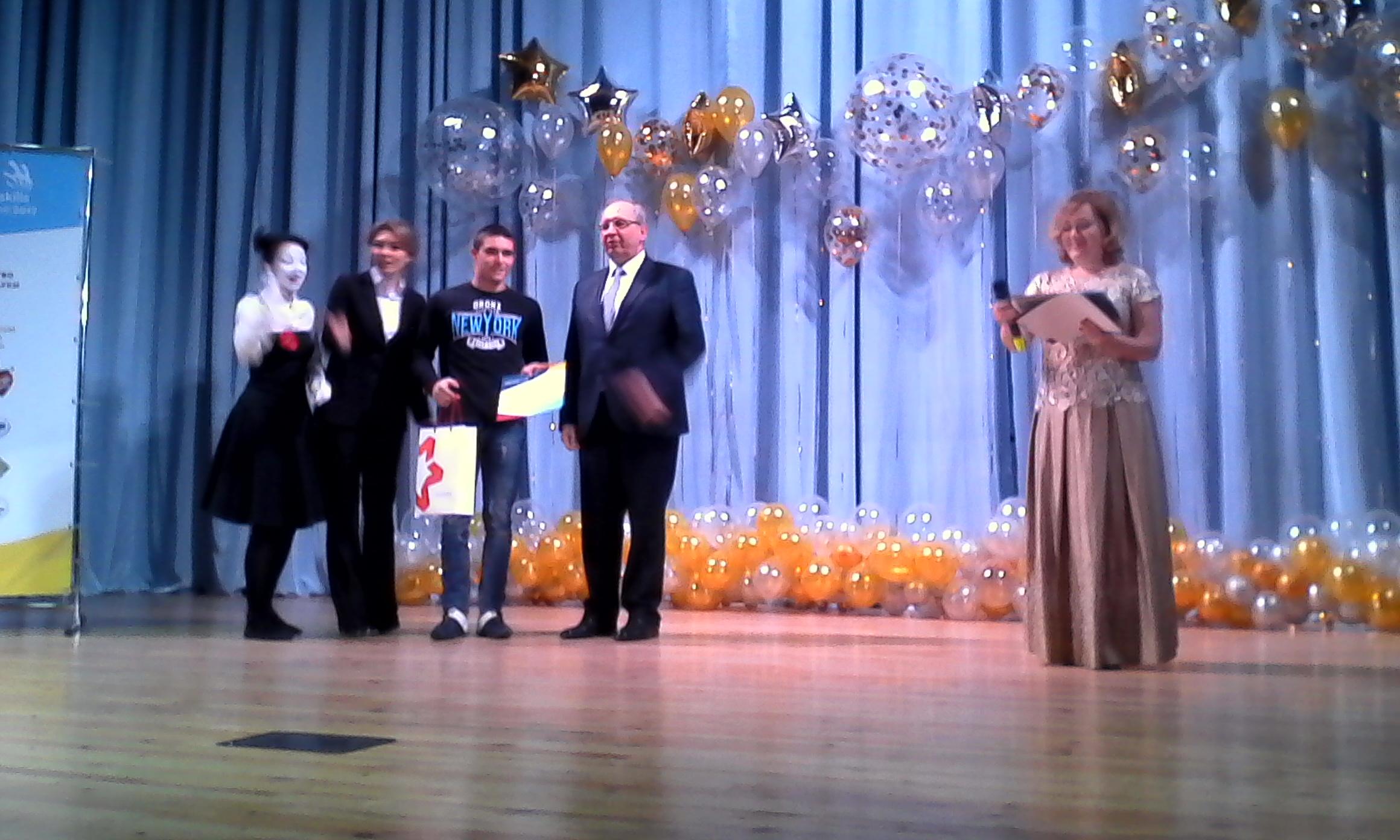 Відбувся другий Всеукраїнський конкурс професійної майстерності WorldSkills Ukraine