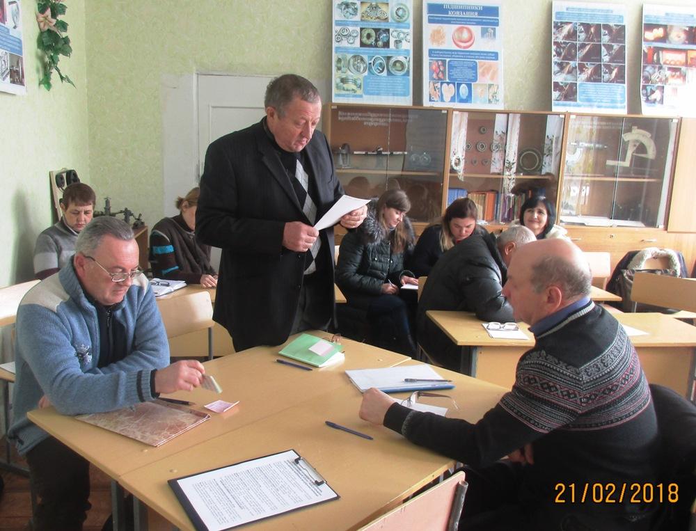 Відбувся обласний семінар-практикум для педагогічних працівників слюсарного та верстатного профілю