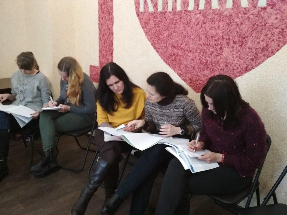 Проведено семінар-тренінг для педагогічних працівників ЗП(ПТ)О