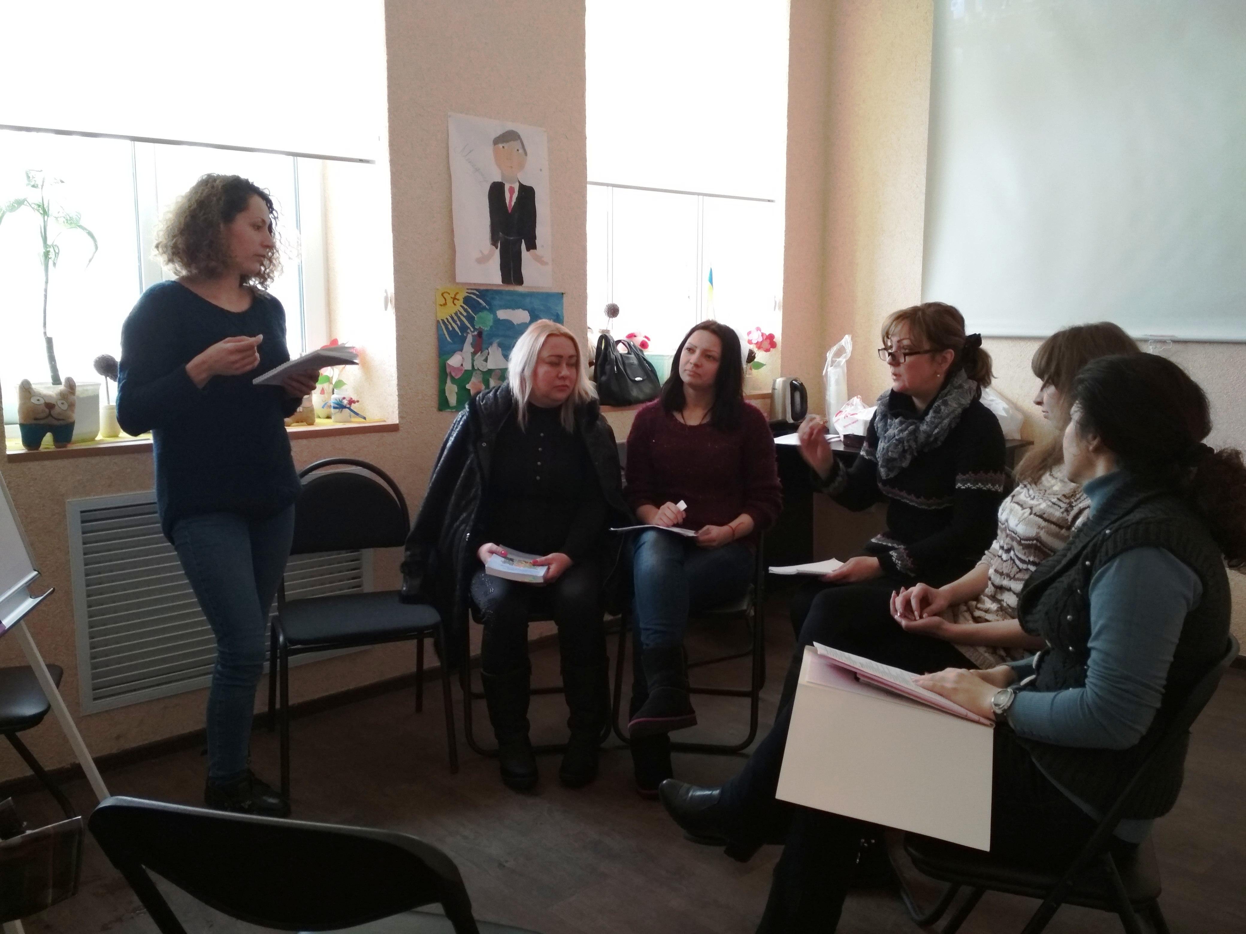 Проведена друга частина семінару-тренінгу для педагогічних працівників ЗПО