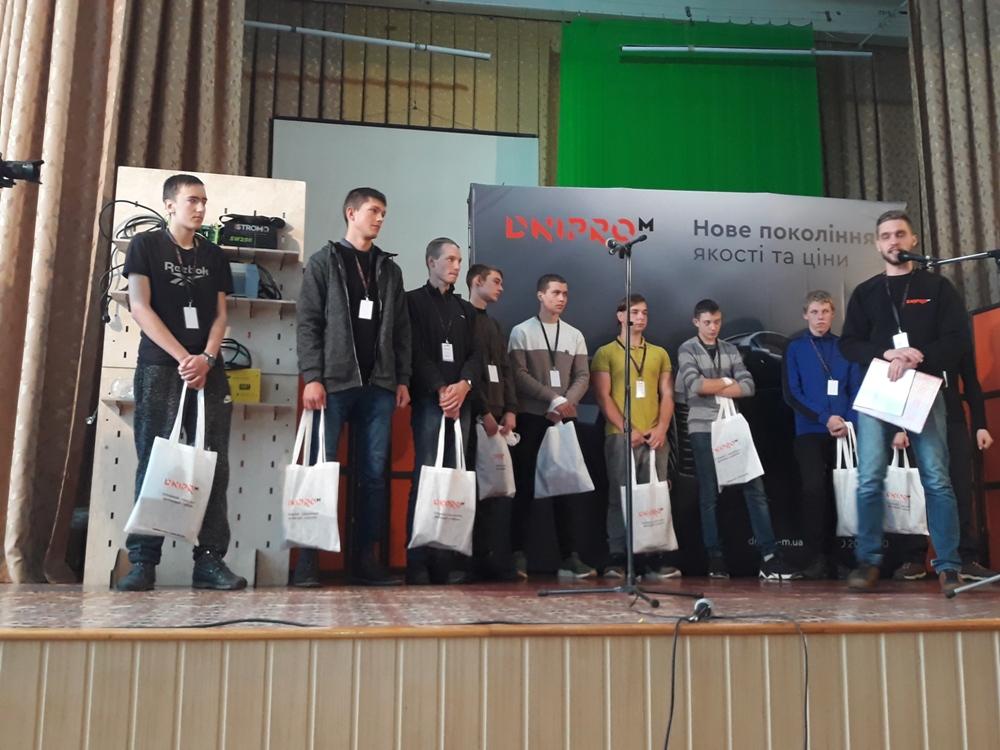 Відбувся конкурс фахової майстерності серед учнів ЗП(ПТ)О з професії  «Електрозварник ручного зварювання»