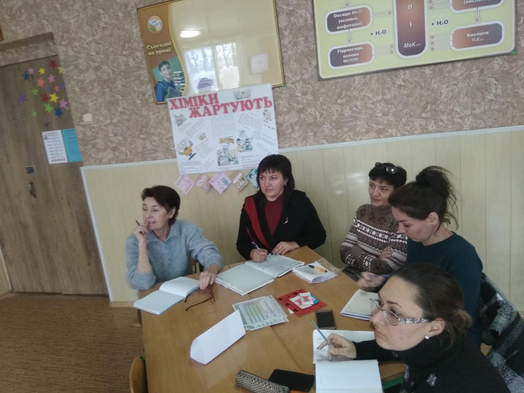 Відбулась школа кращого педагогічного досвіду для викладачів предметів природничої підготовки