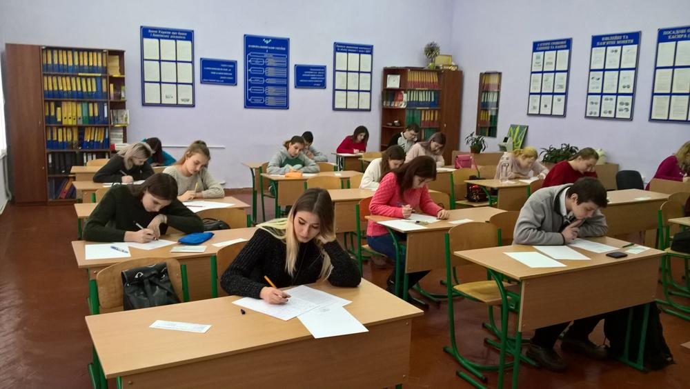 Відбувся  ІІІ (обласний ) етап ХІХ Міжнародного конкурсу з української мови імені Петра Яцика