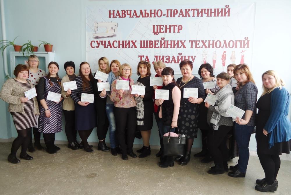 Обласний семінар-тренінг для педагогічних працівників професій легкої промисловості