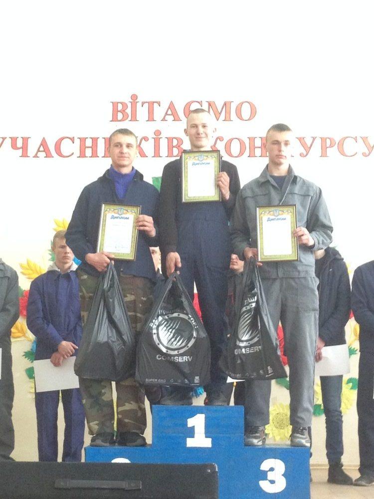 03 квітня 2019 на базі Богодухівського професійного аграрного ліцею відбувся ІІ (обласний) етап конкурсу фахової майстерності