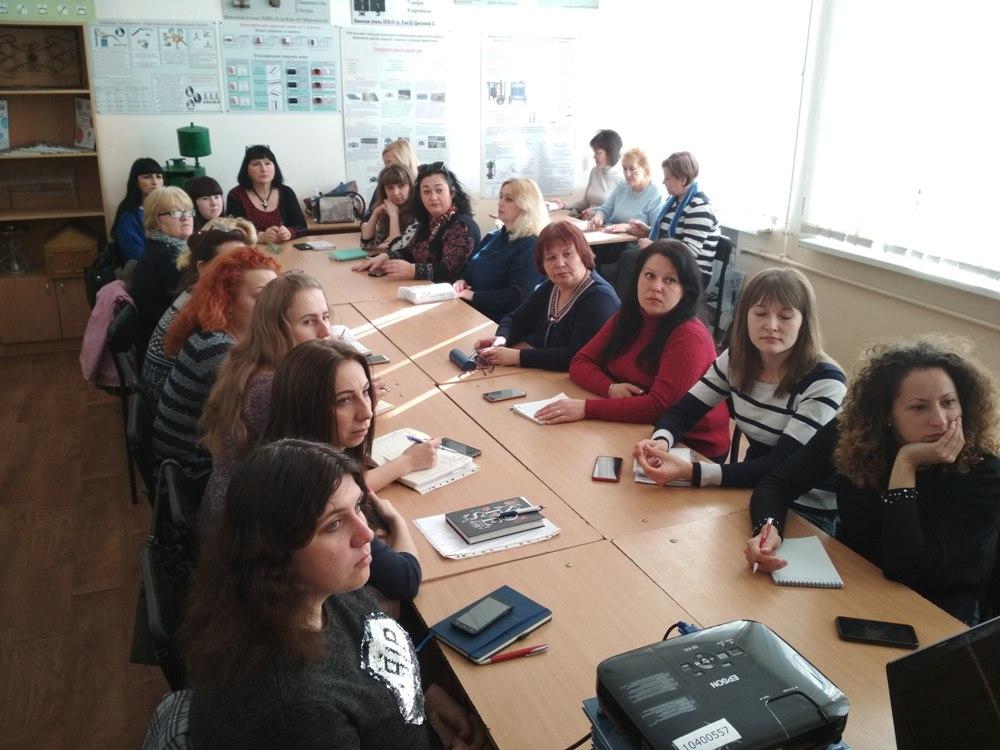 Відбулася групова консультація для соціальних педагогів і практичних психологів ЗП(ПТ)О у Харківській області.