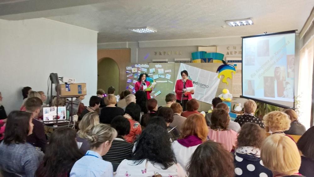 23 березня  2019 року на базі Державного навчального закладу «Регіональний центр професійної освіти швейного виробництва та сфери послуг Харківської області»